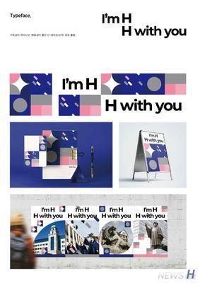 제1회 한양브랜듸자인 공모전 금상(김지민)2.jpg