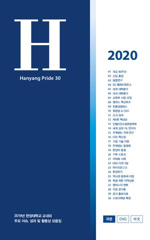 프라이드북2020 표지.png