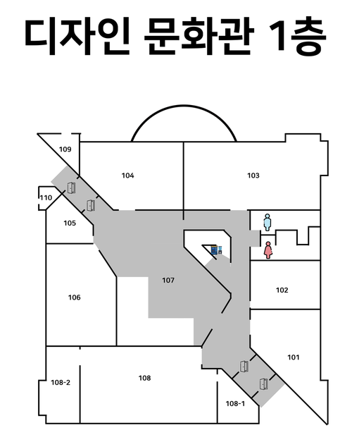디자인문화관 1층.png
